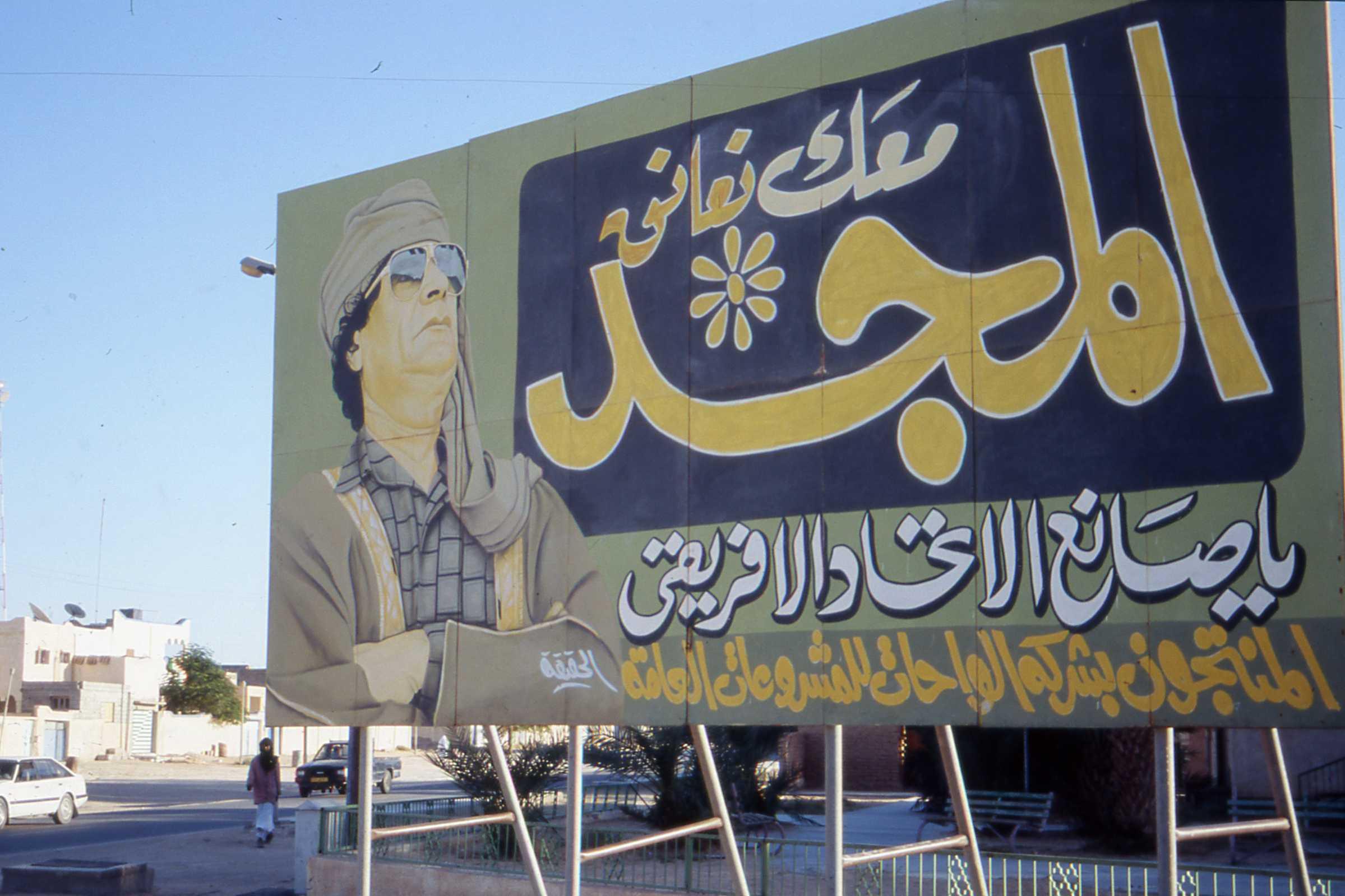OVERBLIK: Her er Gaddafi-familien