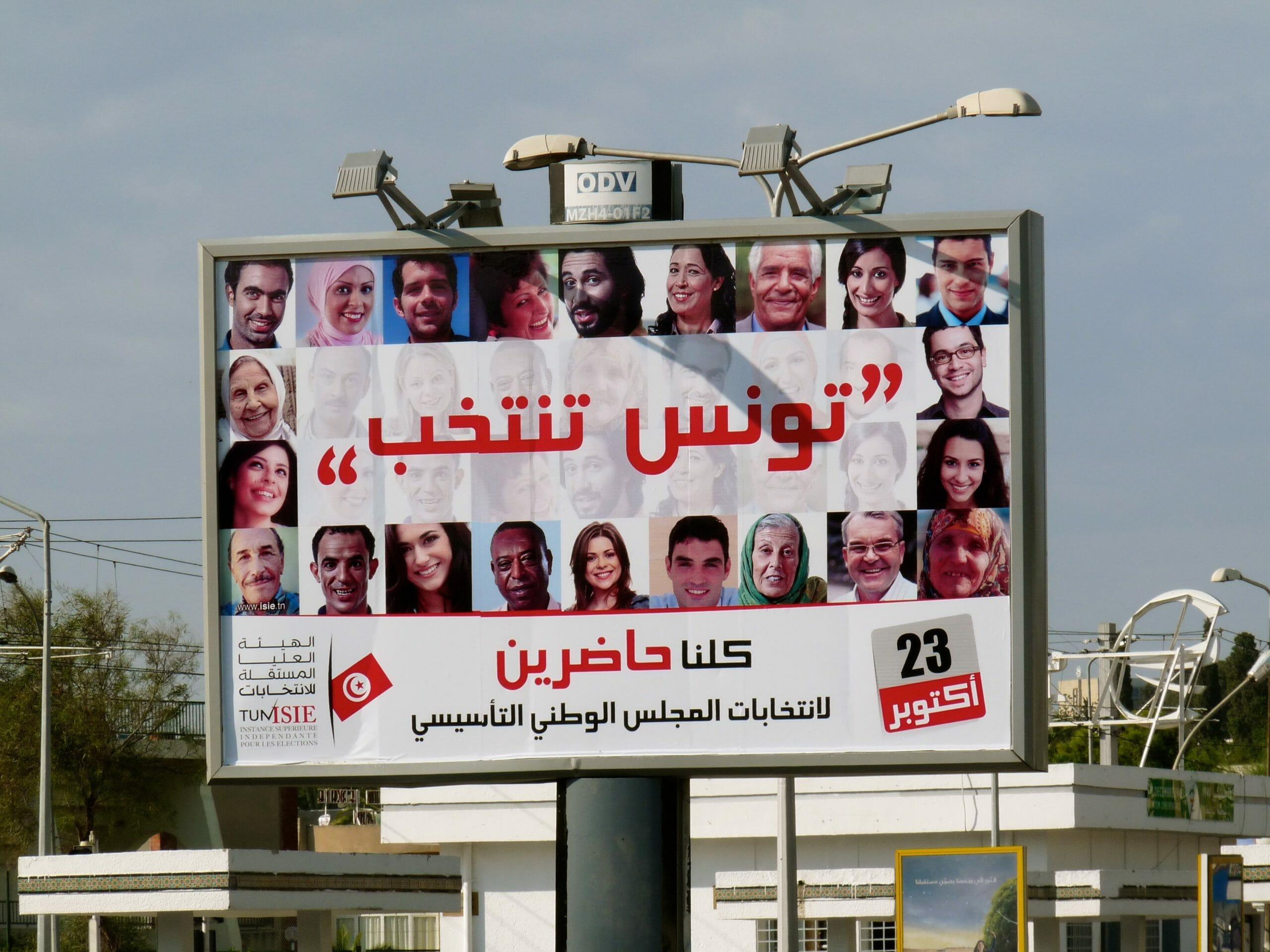 Det Arabiske Forår: Martyrens mor bønfalder nyvalgte tunesere