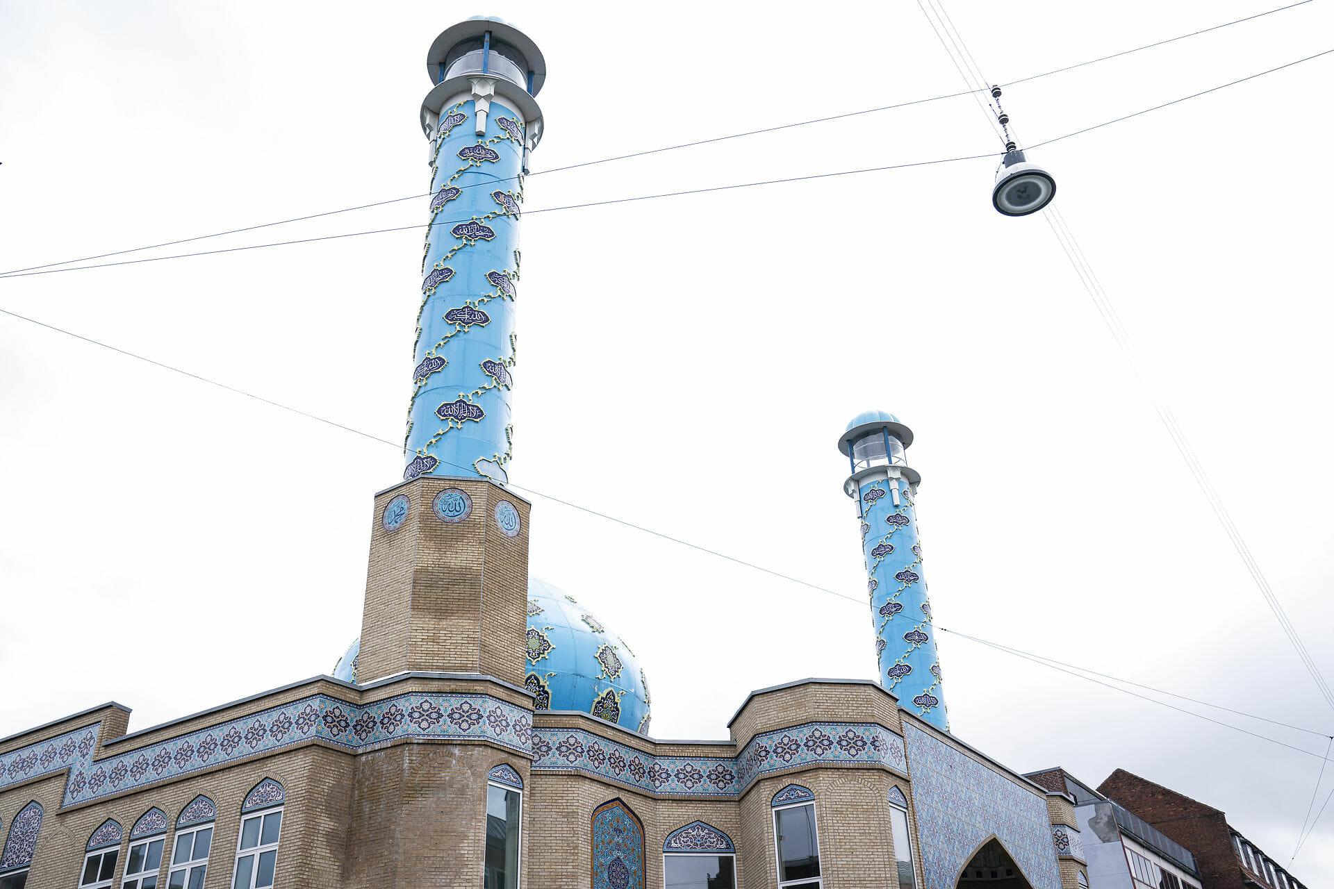 Regeringen har støtte til indgreb mod moské-donationer